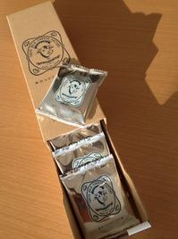 ushi2014.jpg