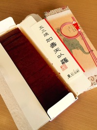gosanyaki.jpg