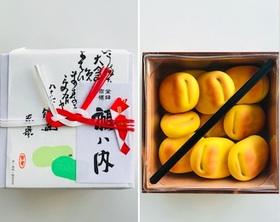 hukuhauchi.jpg