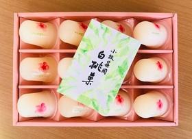 peach2018.jpg