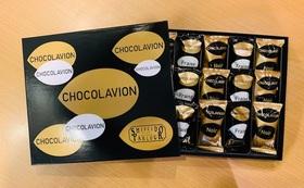 chocolavion.jpg