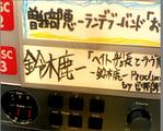 www.j-wave.co.jp/blog/editorsnote/images/%CE%EB%CC%DA%BC%AF%B0%EC.html
