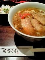 KURUSAWA.jpg