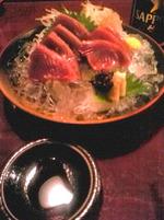 natumeshi22.jpg