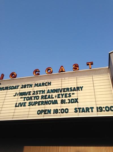 COAST_day_.JPG