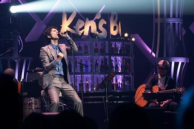 kensbar5292.jpg