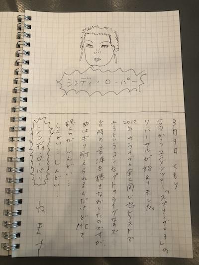 絵日記5.JPG