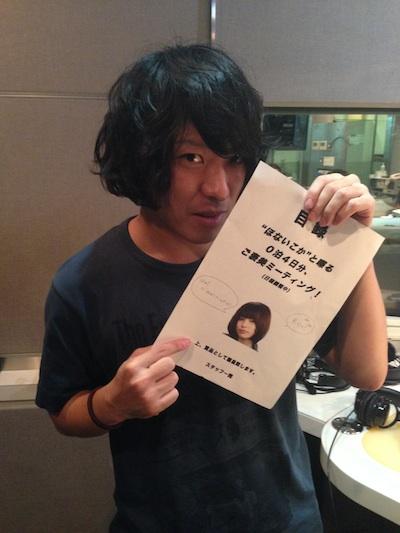 maguro_ikoka.jpg
