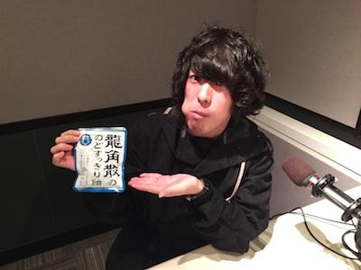 maguro_ryukakusan.jpg