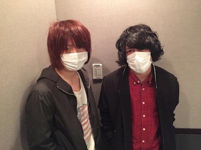 kanaboon_mask.jpg