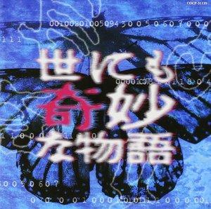 81UP79iti7L._SL1069_.jpg