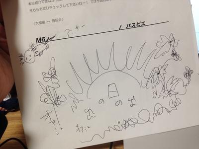 20160322_3.JPG