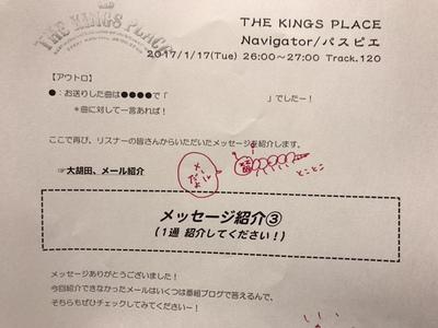 kp0117_3.JPG