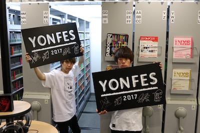 gen_kouhei_yonfes_present.jpg