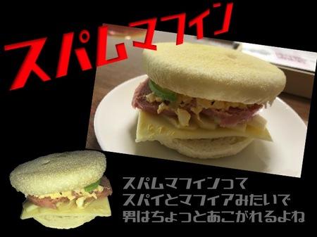 kp0502_pp3.jpg