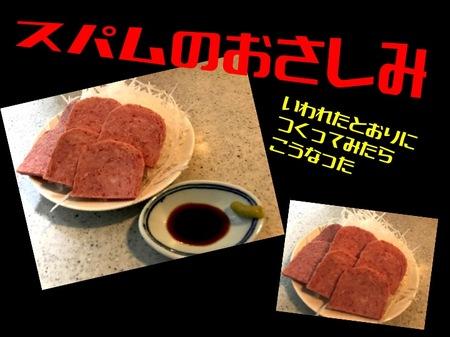 spam3.jpg