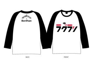 Bentham_Boku_to_raglan_sample.png