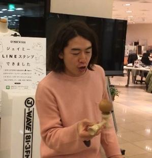 image_suzuki.jpeg