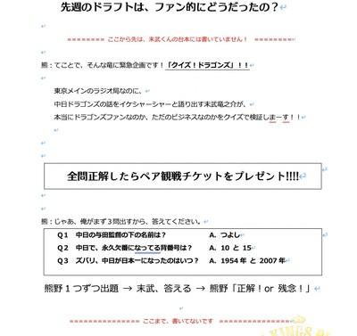 kuzira_daihon.jpg
