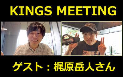 meeting1013_3_retouch.jpg