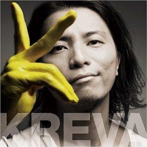 クレバのベスト盤 - KREVA