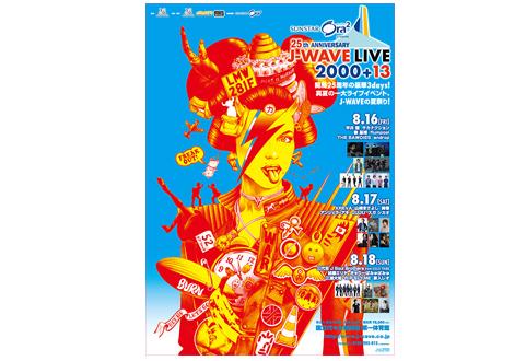 goods-poster.jpg