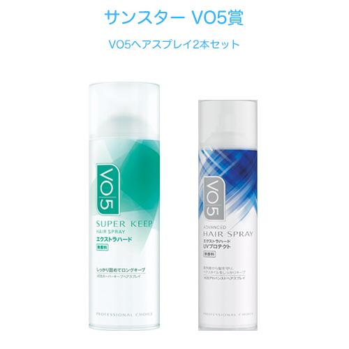 present-vo5.jpg