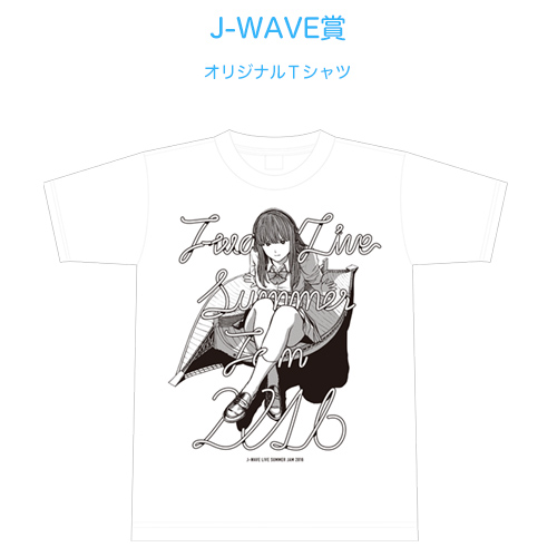 present-jwave.jpg