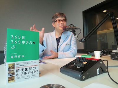 140909_takizawa.JPG