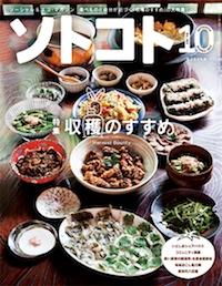 140924_hatakeyama_2.jpg