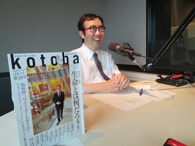 141020_fukuoka.JPG