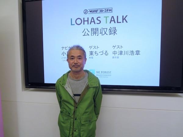 141031_nakatsugawa.JPG