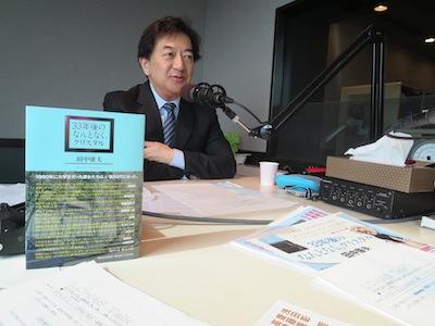 141222_tanakayasuo.JPG