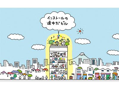 150518_imamura_3.jpg