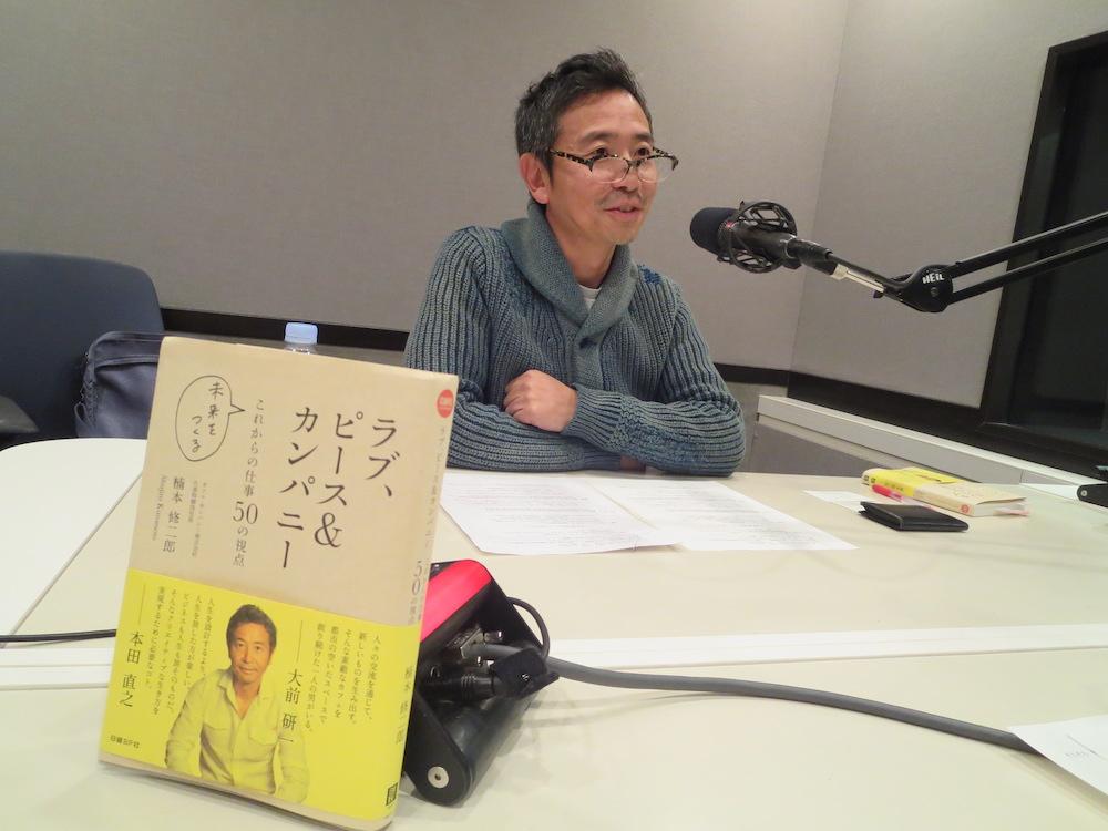 160105_kusumoto_1.JPG