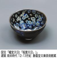 160301_kono_yohen.jpg