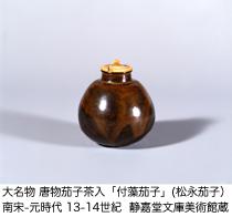 160303_kono_tsukumonasu.jpg
