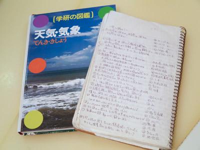 160323_kawai_2.jpg