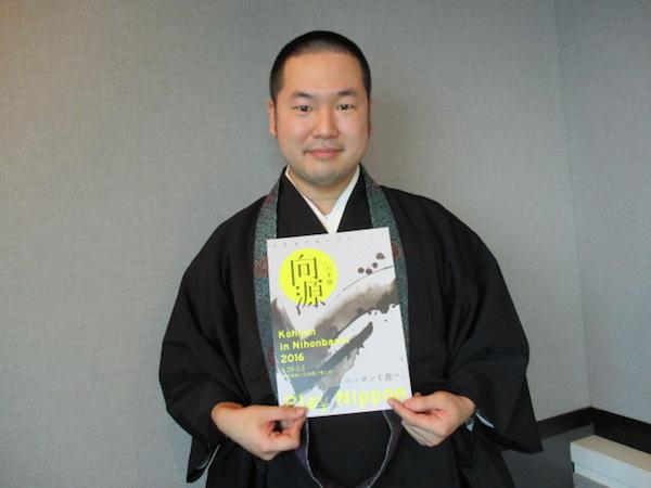 160415_tomomitsu_1shot.JPG