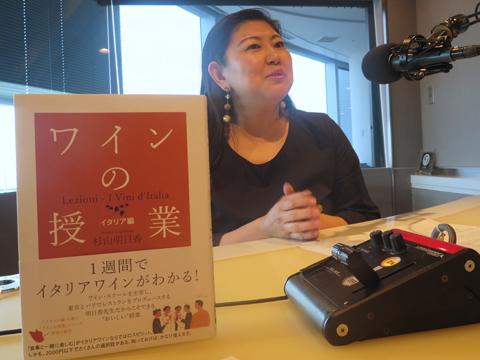 4_sugiyama.jpg