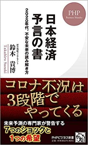 51gMBJhQC%2BL-1._SX303_BO1%2C204%2C203%2C200_.jpg