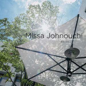 JHOUNOUCHI_JAKE.jpg