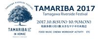 TAMARIBA_5.jpg