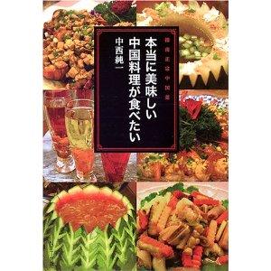 bama_book.jpg