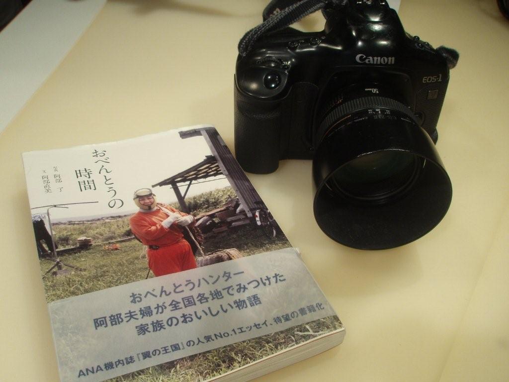 camera_book.jpg