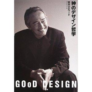 ed_book.jpg