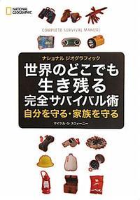 end_book.jpg