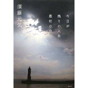 genki_book.jpg
