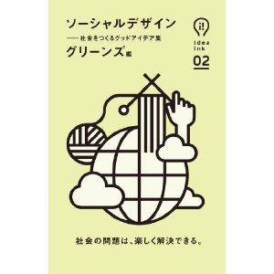 gre_book.jpg