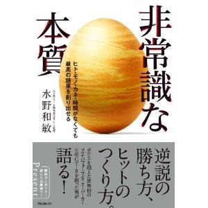 gtr_book.jpg
